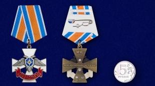 Крест За заслуги МЧС ДНР - награда Донбасса