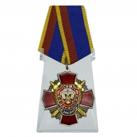 Крест За заслуги на подставке