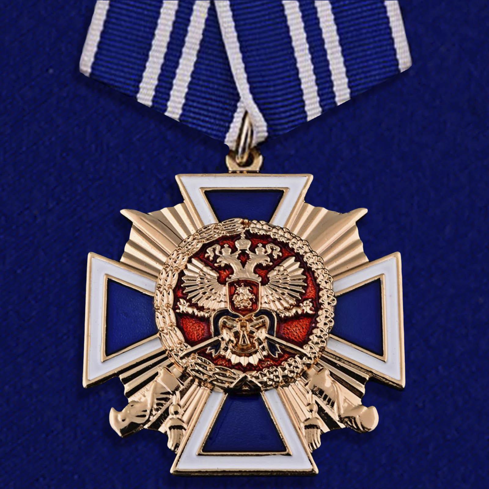 "Крест ""За заслуги перед казачеством"" 2-й степени"