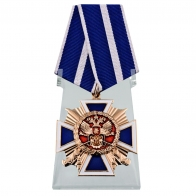 Крест За заслуги перед казачеством 1 степени на подставке