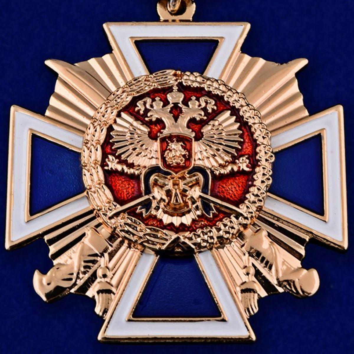 """Купить крест """"За заслуги перед казачеством"""" 2 степень в нарядном футляре из бордового флока"""
