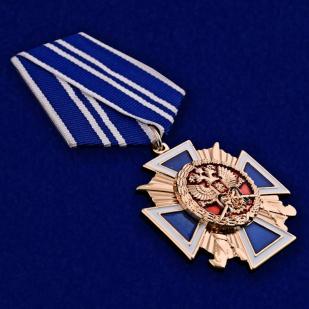 """Крест """"За заслуги перед казачеством"""" 2 степень в нарядном футляре из бордового флока - общий вид"""