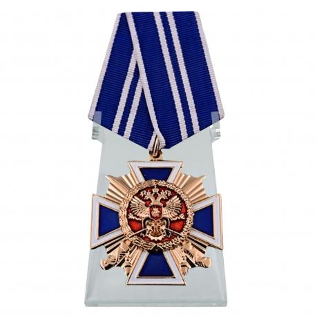 Крест За заслуги перед казачеством 2 степени на подставке