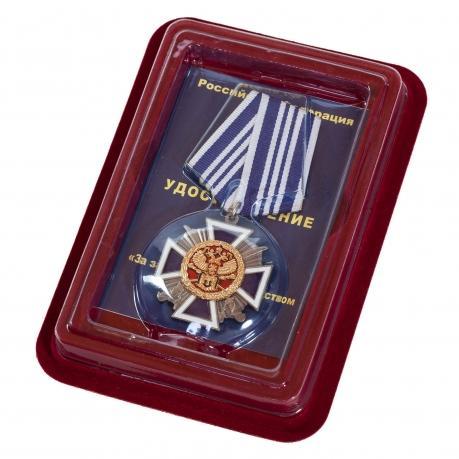 """Крест """"За заслуги перед казачеством"""" 3 степень в бордовом футляре с пластиковой крышкой"""