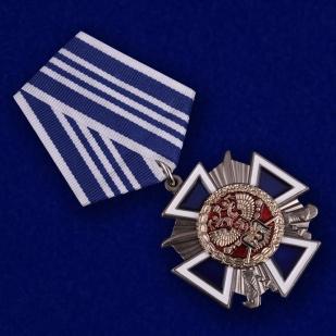 """Крест """"За заслуги перед казачеством"""" 3 степень в бордовом футляре с пластиковой крышкой - общий вид"""