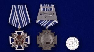 """Крест """"За заслуги перед казачеством"""" 3 степень в бордовом футляре с пластиковой крышкой - сравнительный вид"""