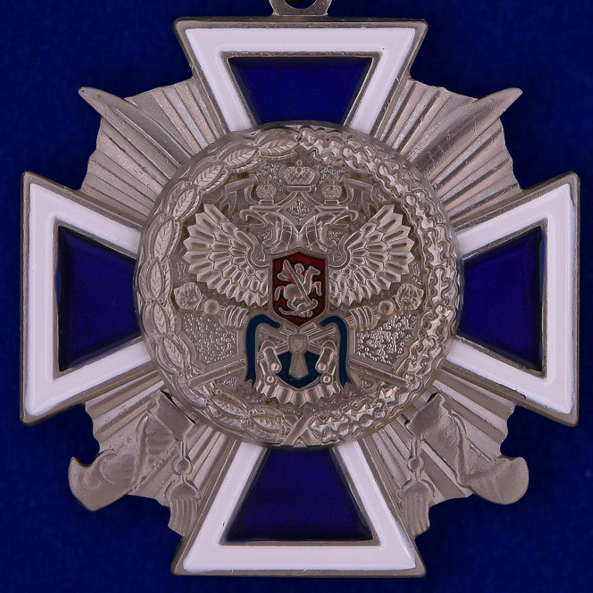 """Купить крест """"За заслуги перед казачеством"""" 4 степень в бордовом футляре с прозрачной крышкой"""