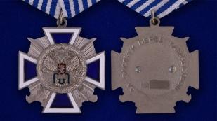 """Крест """"За заслуги перед казачеством"""" 4 степень в бордовом футляре с прозрачной крышкой - аверс и реверс"""