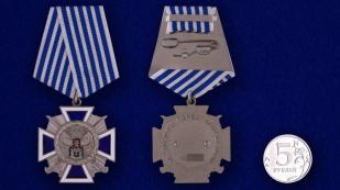 """Крест """"За заслуги перед казачеством"""" 4 степень в бордовом футляре с прозрачной крышкой - сравнительный вид"""