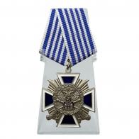 Крест За заслуги перед казачеством 4 степени на подставке