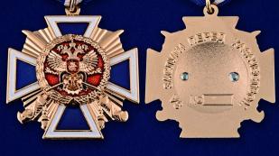 "Крест ""За заслуги перед казачеством"" 2-й степени-аверс и реверс"