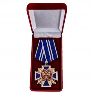 """Крест """"За заслуги перед казачеством России"""" в футляре"""
