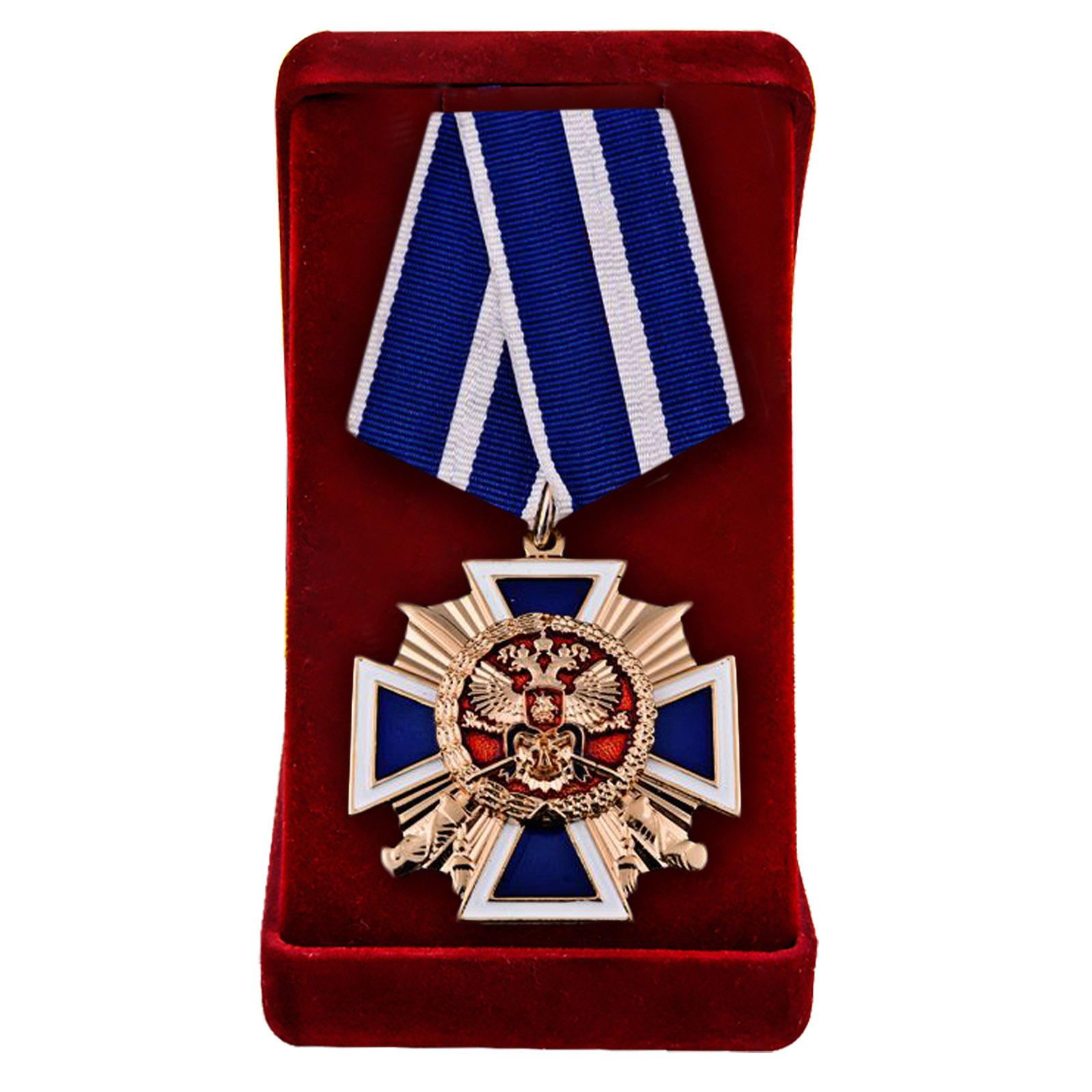 "Крест ""За заслуги перед казачеством"" 1-й степени"
