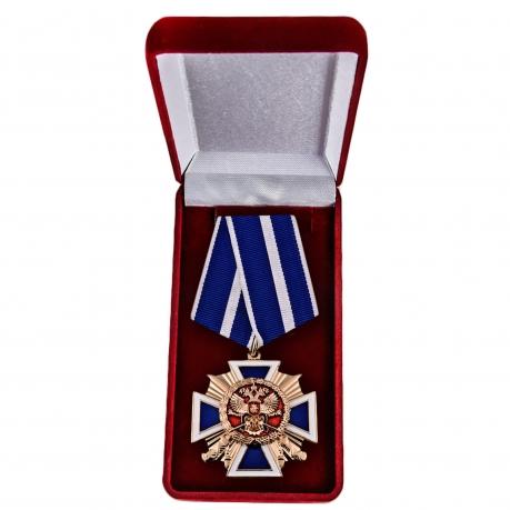 "Крест ""За заслуги перед казачеством"" в футляре"