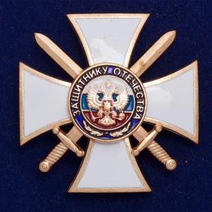 """Купить крест """"Защитнику Отечества"""" в футляре из флока бордового цвета"""