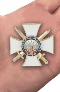 """Крест """"Защитнику Отечества"""" в футляре из флока бордового цвета - вид на ладони"""