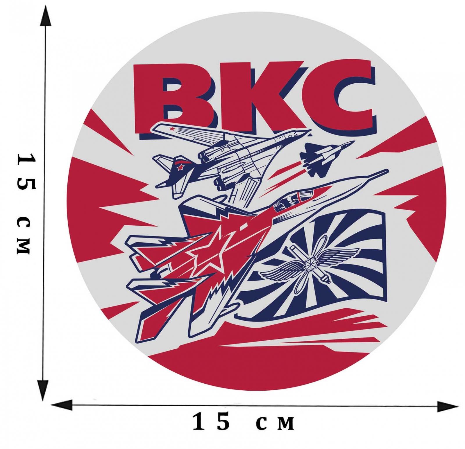 Круглая наклейка ВКС оригинального дизайна