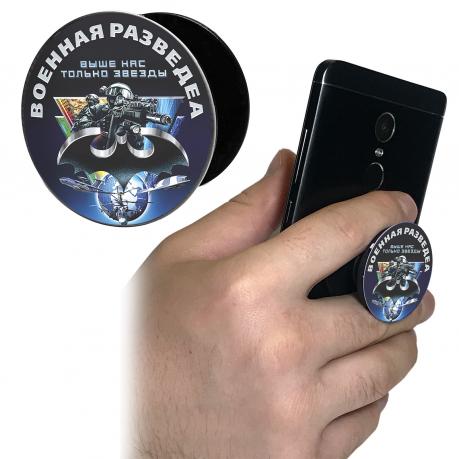 Круглая подставка-держатель для телефона с девизом Военной разведки