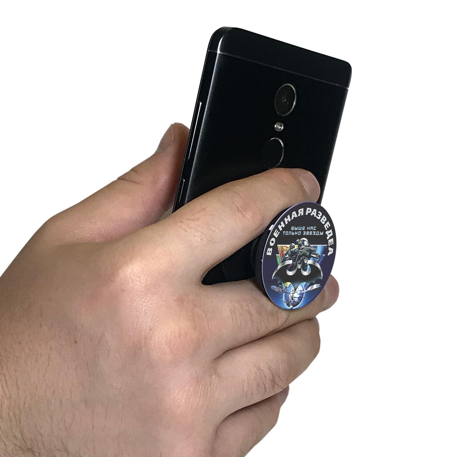 Круглая подставка-держатель для телефона с девизом Военной разведки в Военпро