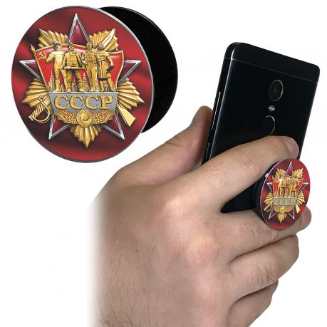 """Круглая подставка-держатель для телефона """"СССР"""""""
