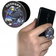 """Круглый держатель для телефона """"Полиция"""""""