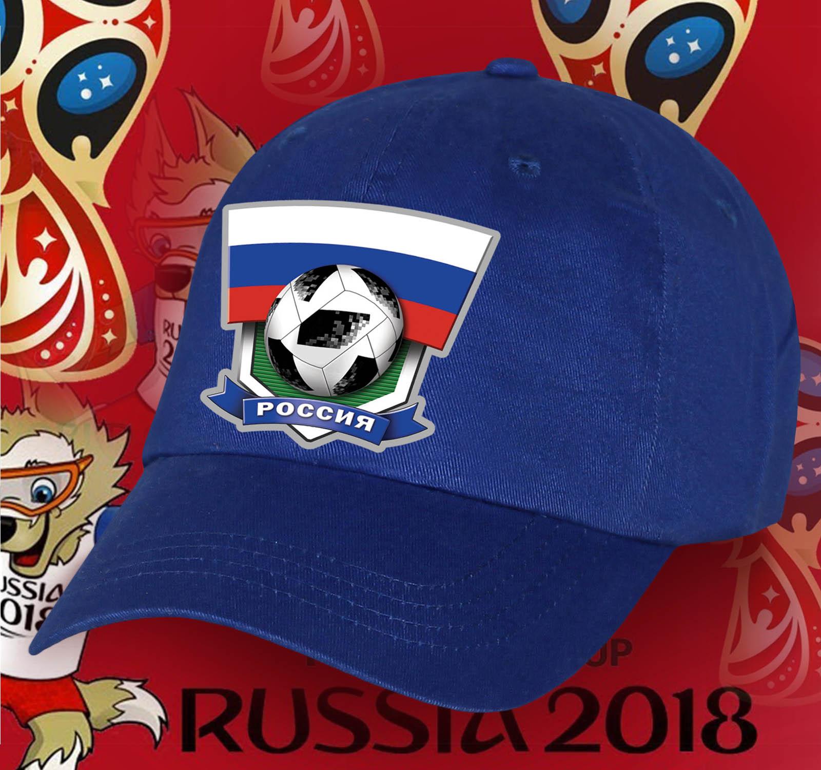 Крутая бейсболка Россия: