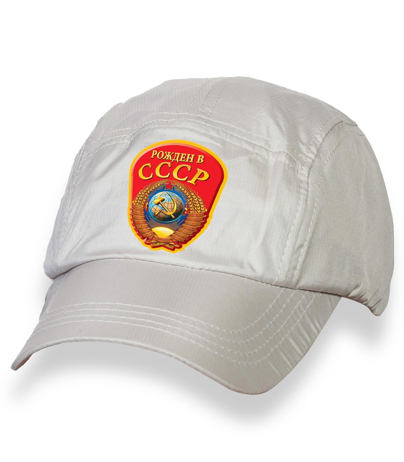 Крутая белая кепка-пятипанелька с термонаклейкой Рожден в СССР
