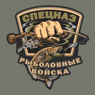 """Крутая футболка с принтом """"Рыболовные войска"""" - купить в розницу"""