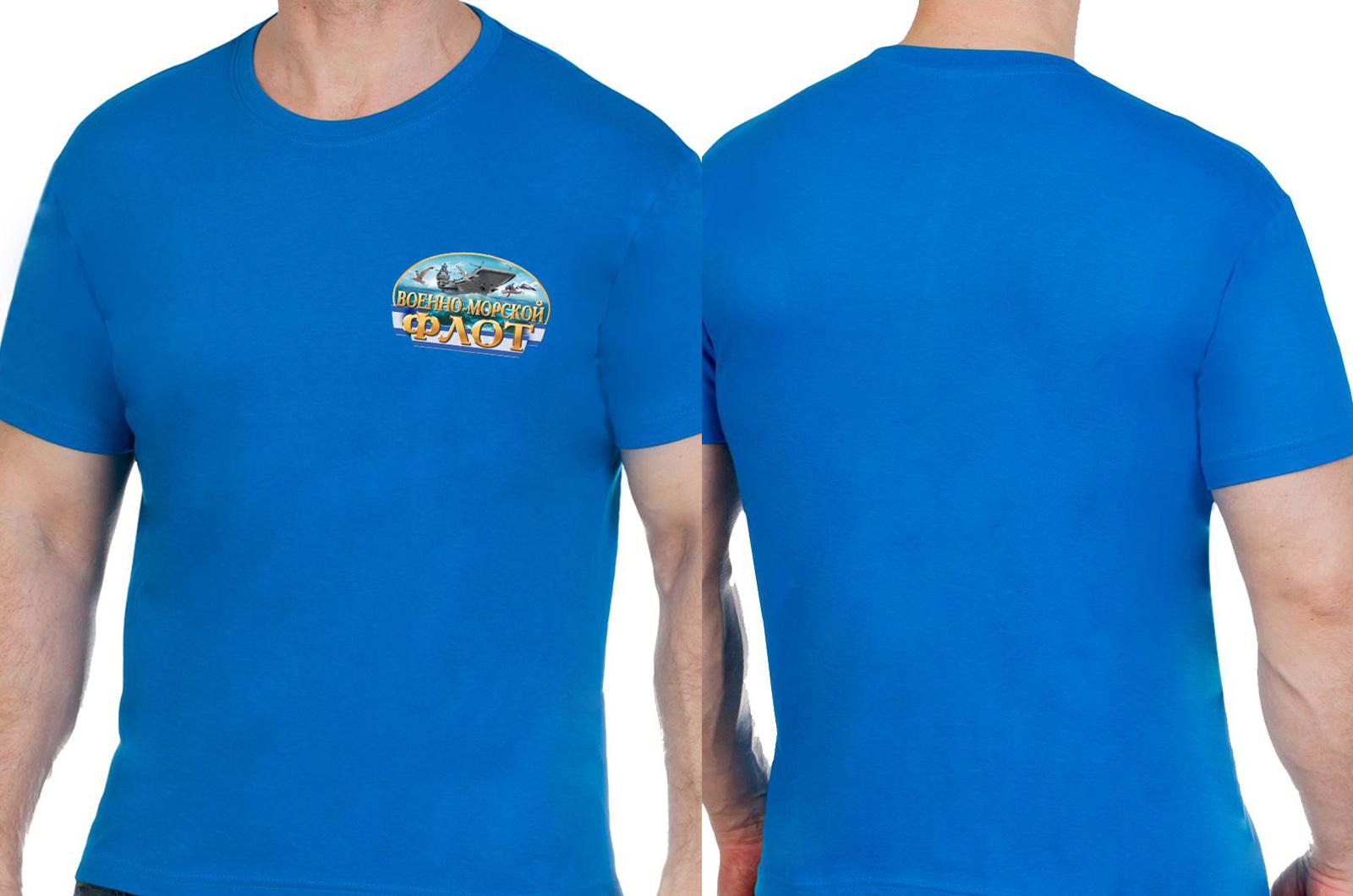 Крутая футболка Военно-морской флот - заказать онлайн