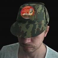 Крутая камуфляжная кепка с шевроном Рожден в СССР