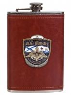 Крутая карманная фляжка с накладкой ВМФ в кожаном чехле