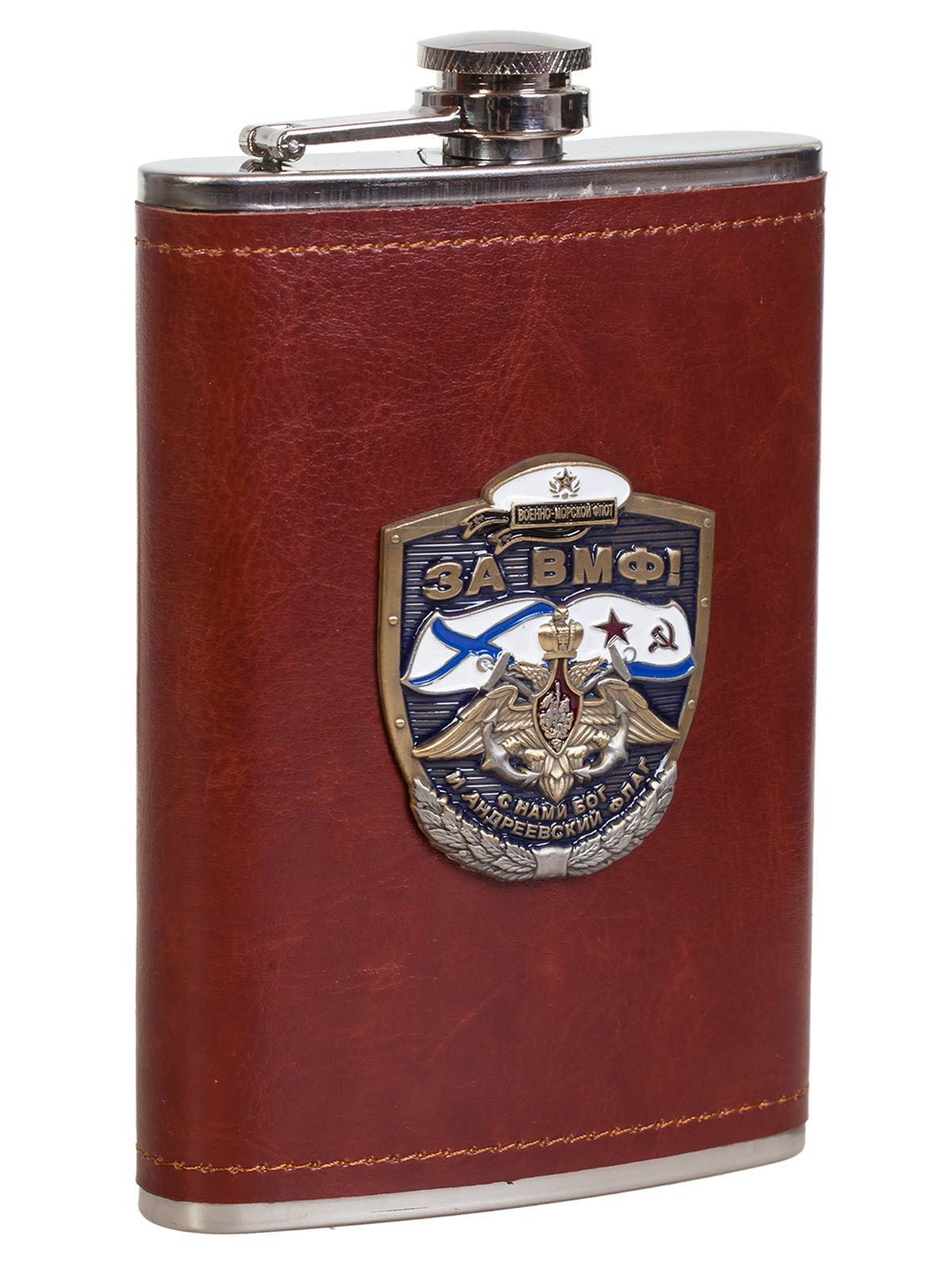 Купить крутую карманную фляжку с накладкой ВМФ в кожаном чехле онлайн выгодно
