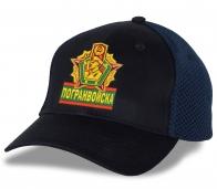 Крутая кепка Погранвойска с вышивкой.