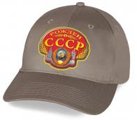 Крутая кепка Рожденному в СССР купить онлайн