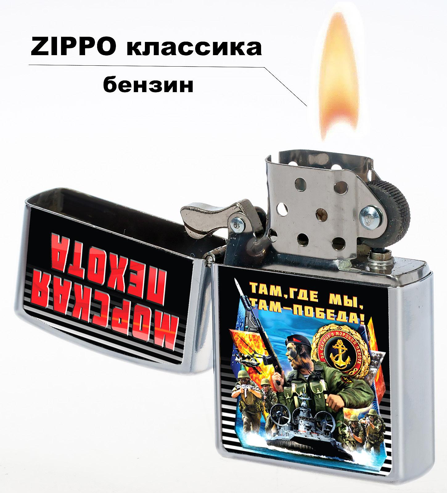 Крутая металлическая зажигалка - купить по выгодной цене