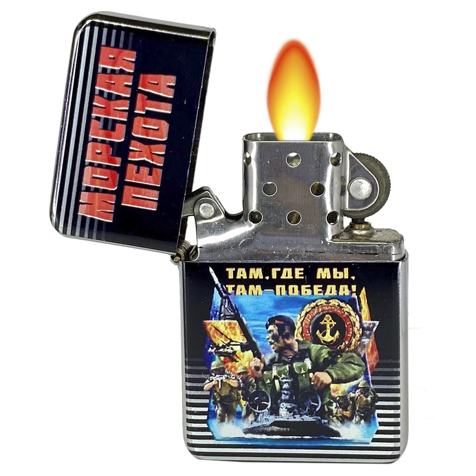 Крутая металлическая зажигалка купить оптом и в розницу