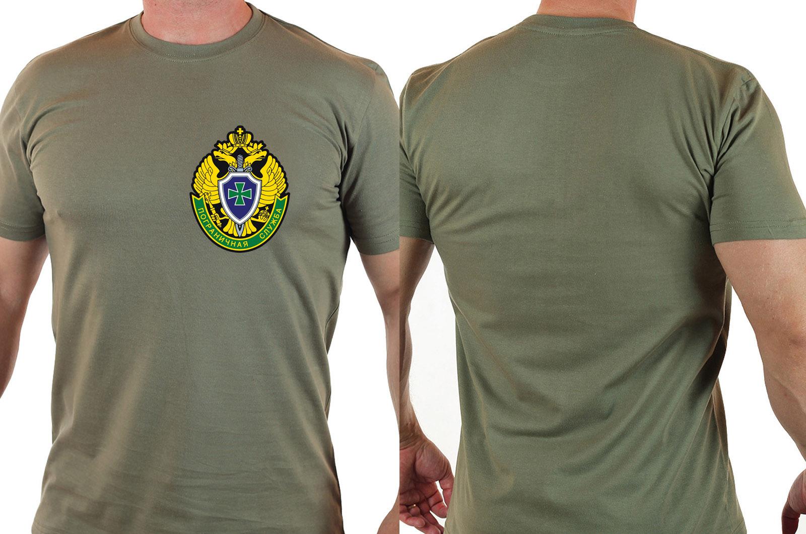 "Крутая милитари футболка ""Пограничная служба"" с доставкой"