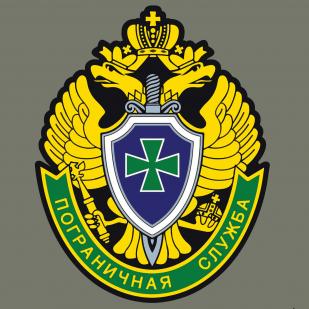 """Крутая милитари футболка """"Пограничная служба"""" - термотрансфер"""