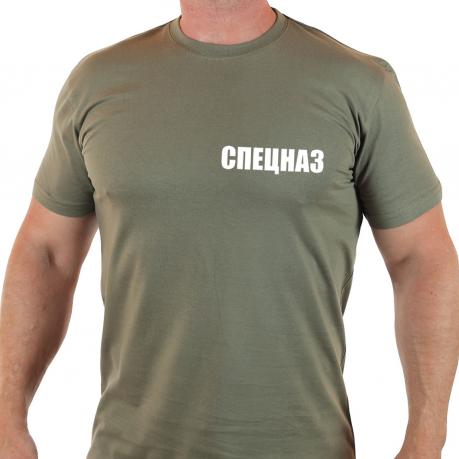Крутая мужская футболка Спецназ