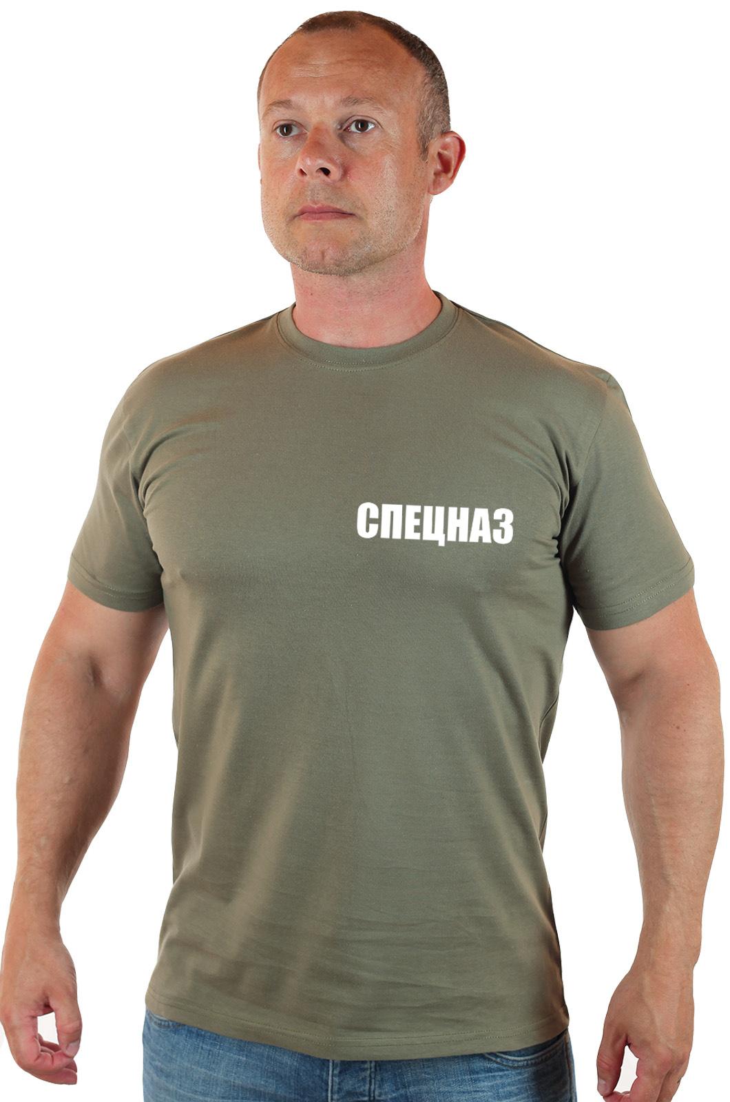 Купить крутую мужскую футболку Спецназ с доставкой в ваш  город