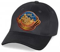Крутая кепка с принтом медали «100 лет Военной разведке»