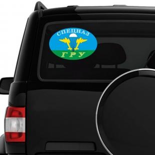 """Крутая наклейка на стекло авто """"Спецназ ГРУ"""" - недорого с доставкой"""