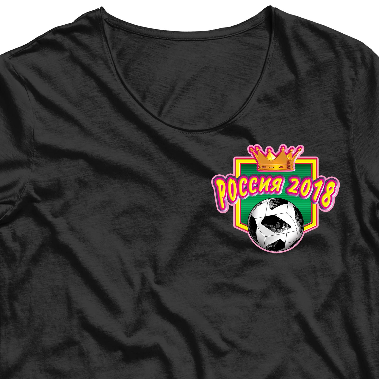 Крутая наклейка-термотрансфер на футболку - купить по низкой цене