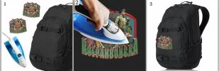 Крутая наклейка-термотрансфер на футболку Погранвойска - купить с дотавкой