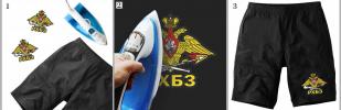 Крутая наклейка-термотрансфер на футболку РХБЗ - купить в подарок
