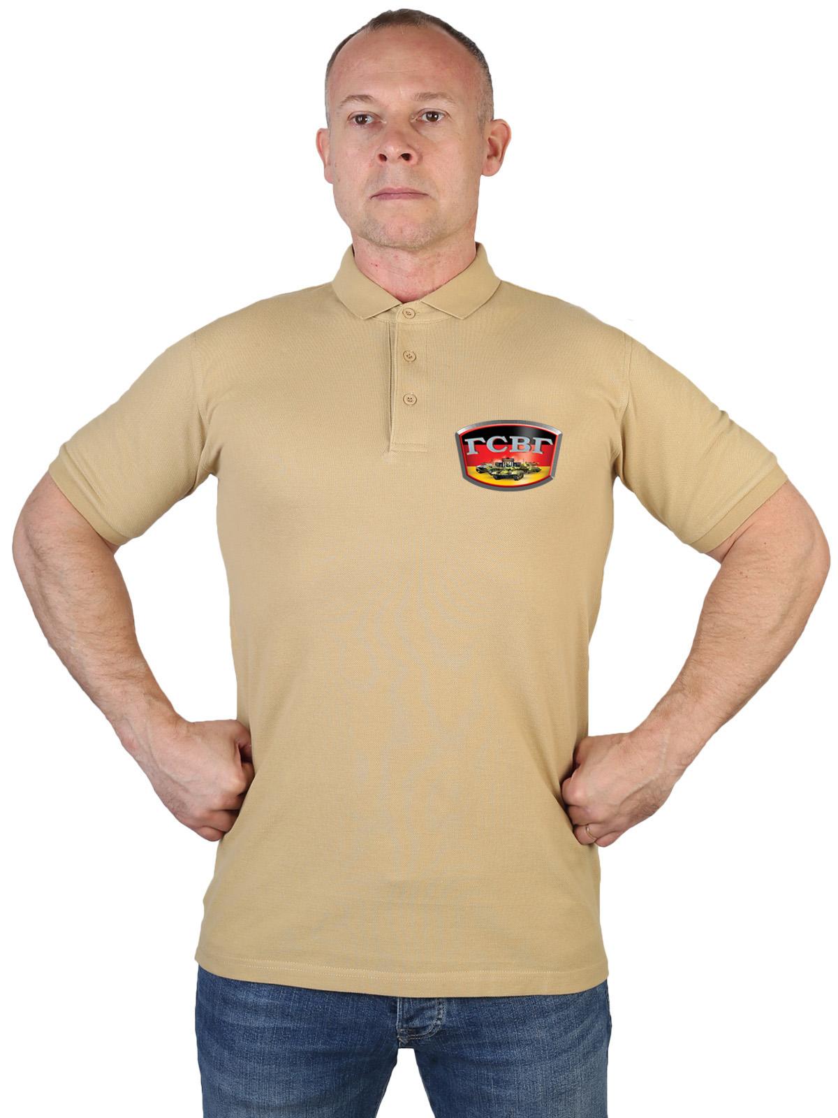 Купить крутую песочную футболку-поло с термонаклейкой ГСВГ с доставкой