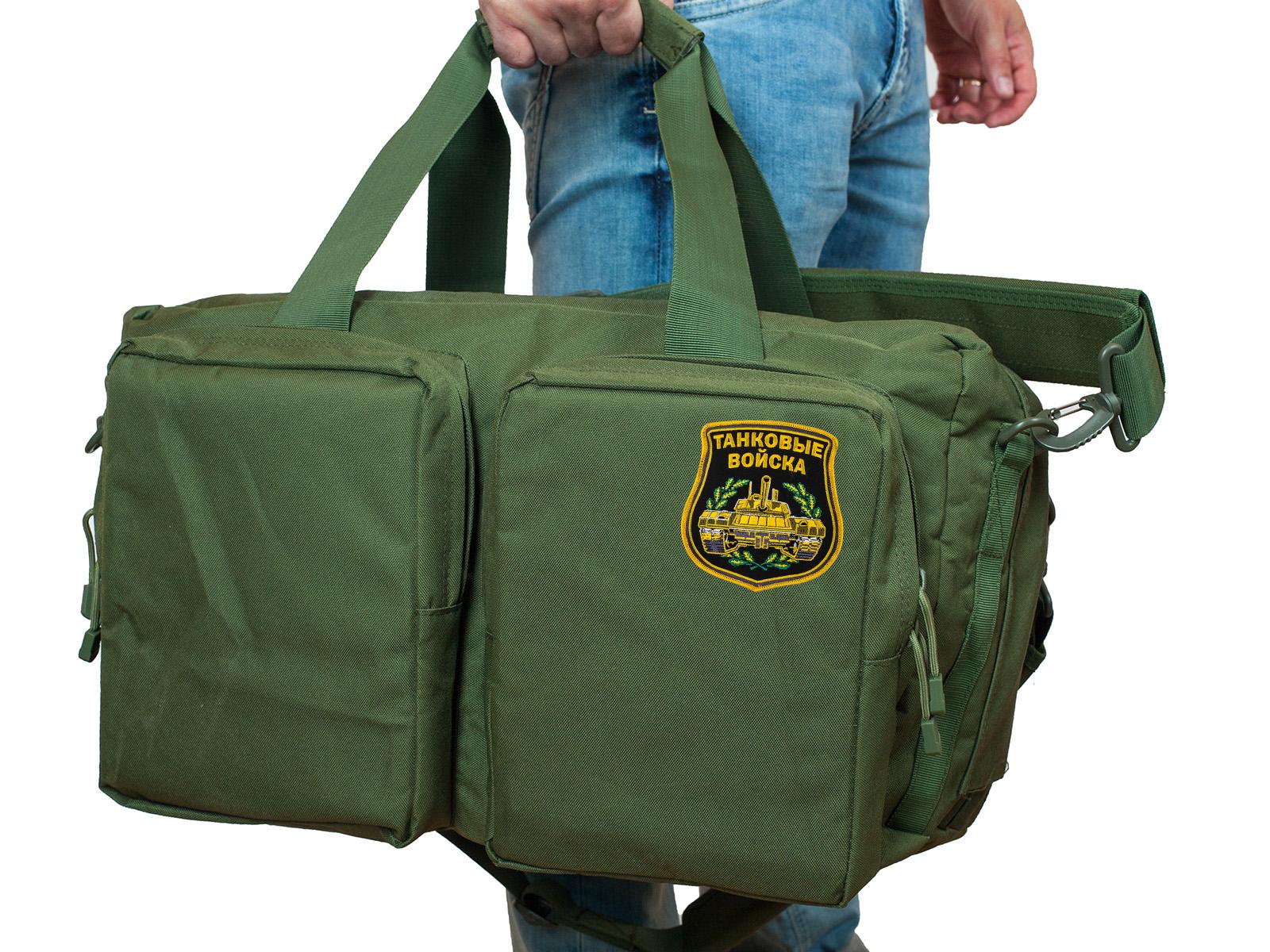 Крутая походная сумка-рюкзак с нашивкой Танковые Войска - купить оптом