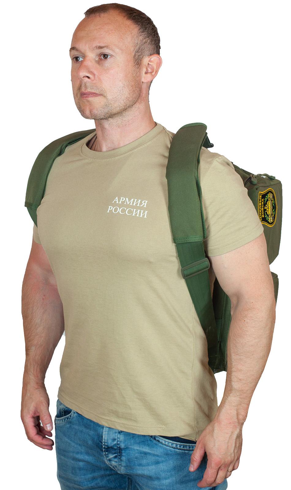 Крутая походная сумка-рюкзак с нашивкой Танковые Войска - купить в розницу