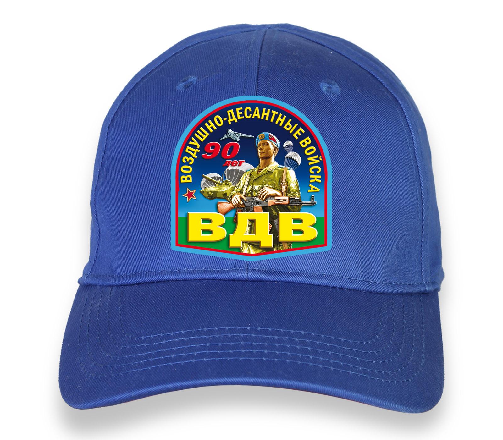 Купить крутую синюю бейсболку с термотрансфером 90 лет ВДВ оптом или в розницу