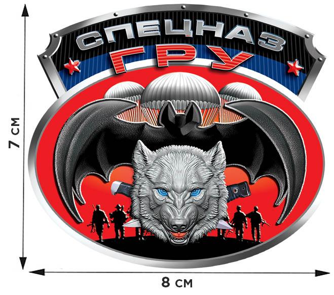 Сублимация на футболках Спецназ ГРУ